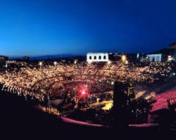 Verona Arena 1