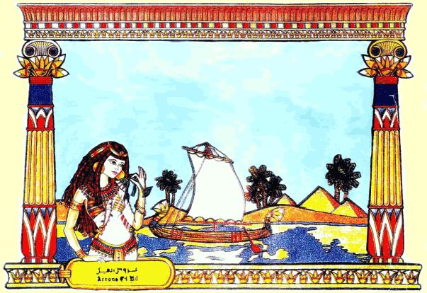 Maja, the Girl from the Nile